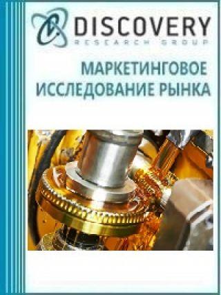 Анализ рынка индустриальных масел в России (с предоставлением базы импортно-экспортных операций)