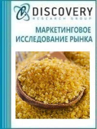 Маркетинговое исследование - Анализ рынка булгура в России
