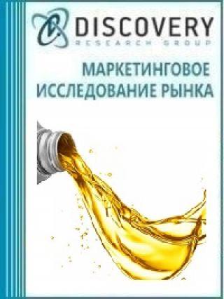 Анализ рынка моторных масел в России (с предоставлением базы импортно-экспортных операций)