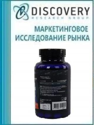 Маркетинговое исследование - Анализ рынка средств для похудения и контроля веса в России