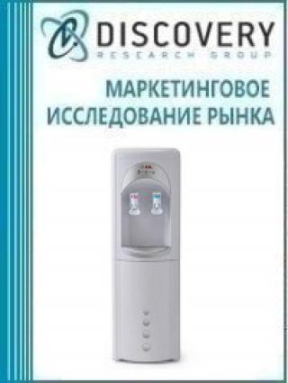 Маркетинговое исследование - Анализ рынка пурифайеров в России (с предоставлением базы импортно-экспортных операций)