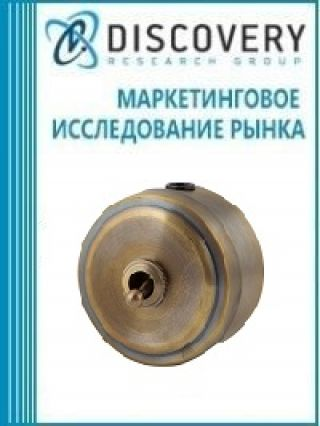 Маркетинговое исследование - Анализ рынка выключателей и розеток в ретро стиле в России
