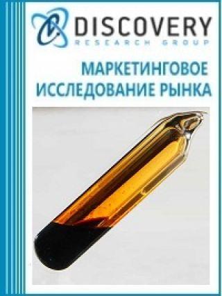 Маркетинговое исследование - Анализ рынка брома в России