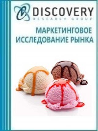 Анализ рынка топпингов в России (с предоставлением базы импортно-экспортных операций)