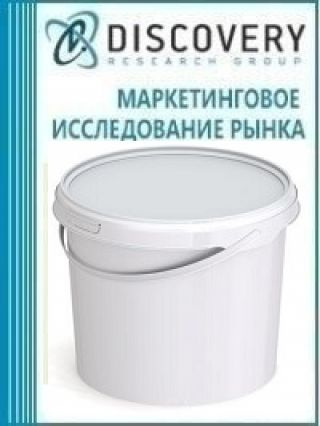 Маркетинговое исследование - Анализ рынка строительных герметиков крупной фасовки в России (с предоставлением базы импортно-экспортных операций)