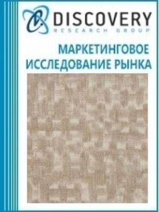 Маркетинговое исследование - Анализ рынка мебельных панелей с цифровой печатью в России
