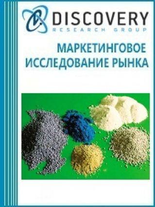 Маркетинговое исследование - Анализ рынка органоминеральных (органических) удобрений и почвогрунтов