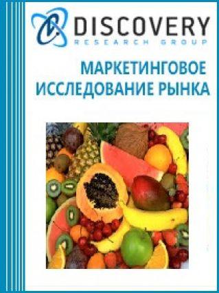 Маркетинговое исследование - Анализ рынка экзотических фруктов в России