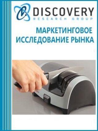 Маркетинговое исследование - Анализ рынка электрических бытовых ножеточек (точилок для ножей) в России