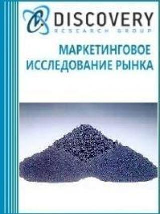 Маркетинговое исследование - Анализ рынка абразивных материалов в России