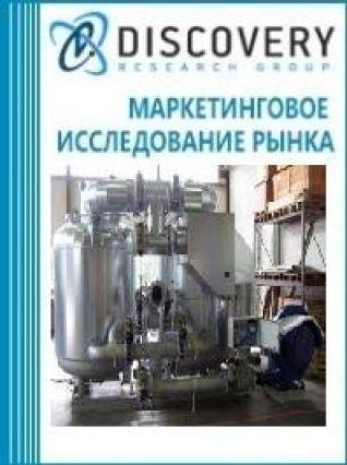 Анализ рынка адсорбционных осушителей в России