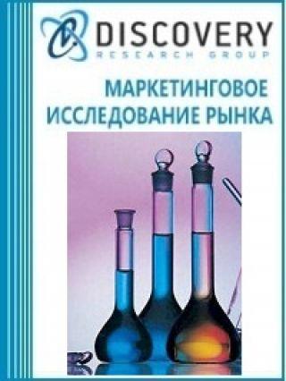 Анализ рынка альдегидов в России