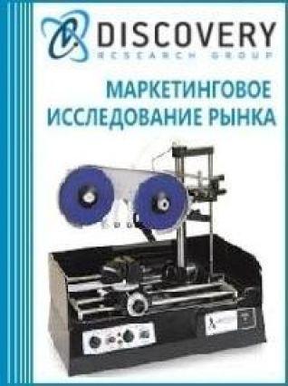 Анализ рынка пил алмазных проволочных в России