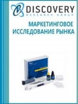Анализ рынка адгезивных тканей в России