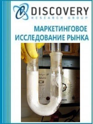 Анализ рынка ангидрида сернистого в России