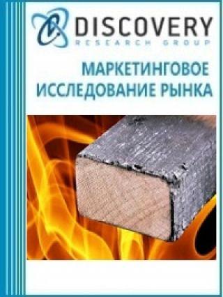 Анализ рынка антипиренов в России