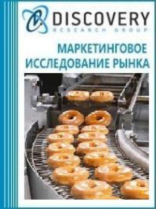Анализ рынка аппаратов для пончиков в России