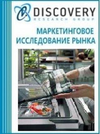 Анализ рынка аппаратов для приготовления продуктов в вакууме в России