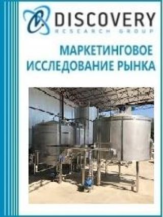 Анализ рынка аппаратов гидроциклонных в России