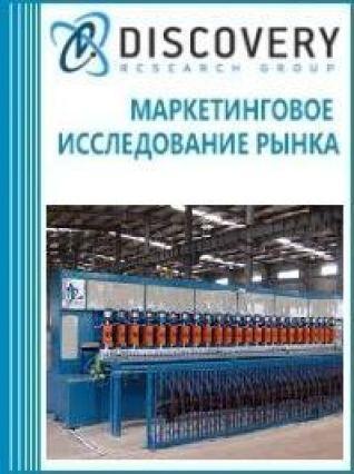 Анализ рынка аппаратов сварочных для георешётки в России
