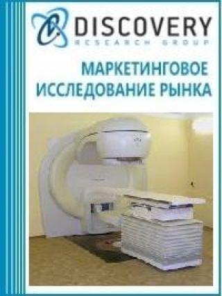 Анализ рынка аппаратов терапевтических в России