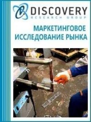 Маркетинговое исследование - Анализ рынка аппаратов точечной сварки в России