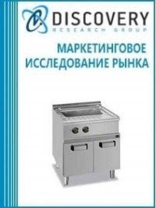 Анализ рынка аппаратов варочных в России