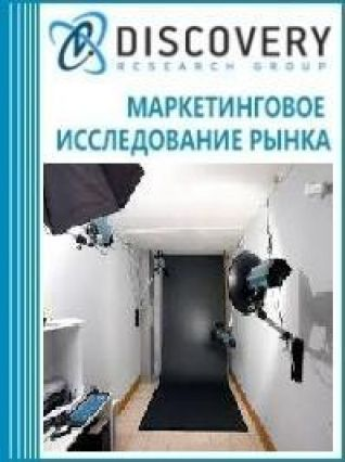 Анализ рынка аппаратуры для фотолабораторий в России