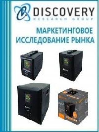 Анализ рынка аппаратуры для измерения или контроля напряжения и силы тока в России