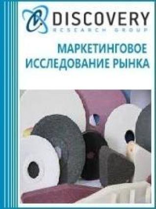 Анализ рынка армированных жернов, точильных камней и шлифовальных дисков в России
