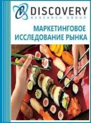 Анализ рынка ашибори (японская кухня) в России