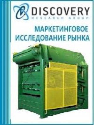 Анализ рынка аспираторов для первичной очистки зерна в России