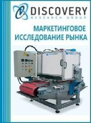 Маркетинговое исследование - Анализ рынка автоматических производственных линий для резки и шлифовки керамической плитки в России