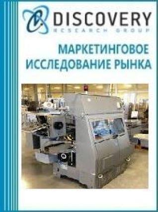 Анализ рынка автоматов фармацевтических блистерных в России