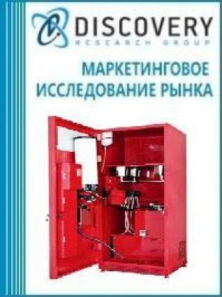 Анализ рынка автоматов газировки в России