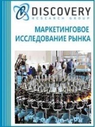 Анализ рынка баллонов стеклянных для электрического осветительного оборудования в России