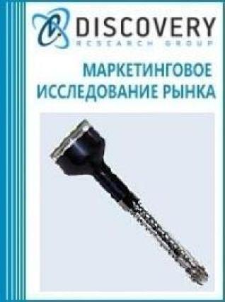 Анализ рынка баллонов стеклянных для электронно-лучевых трубок в России