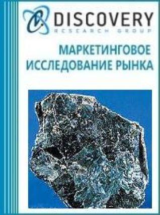 Анализ рынка батавита в России