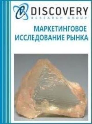 Анализ рынка битовнита в России