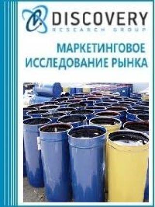 Анализ рынка битумных смесей в России