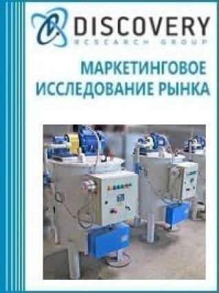 Маркетинговое исследование - Анализ рынка блоков для ввода жидких компонентов в России