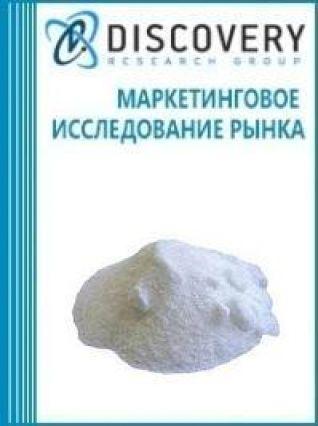 Анализ рынка боратов натрия в России