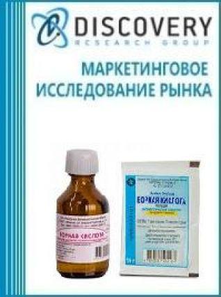 Анализ рынка кислоты борной в России