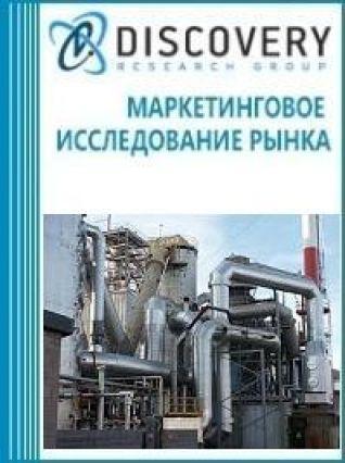 Маркетинговое исследование - Анализ рынка боровольфрамовой кислоты в России