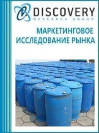 Анализ рынка бромистоводородной кислоты в России