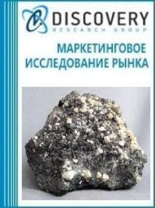 Анализ рынка брукита в России