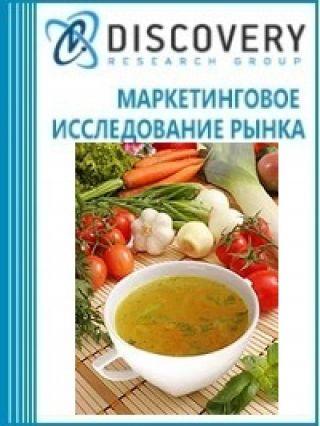 Анализ рынка бульонов в России