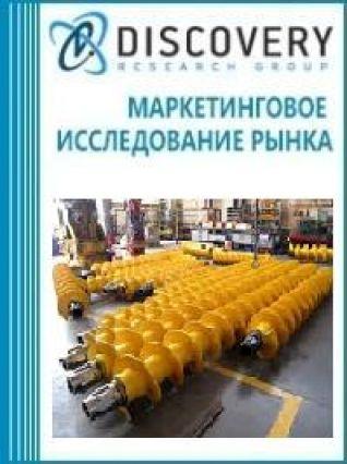 Анализ рынка бурового инструмента (шнек-буры, ковш-буры, керн-буры) в России