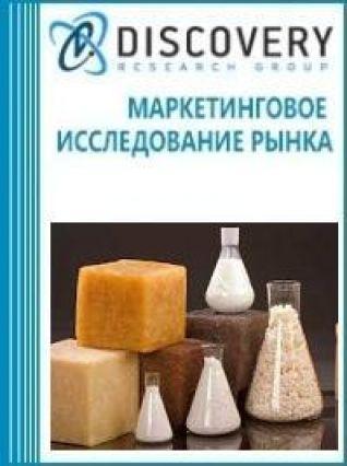 Анализ рынка бутадиена в России
