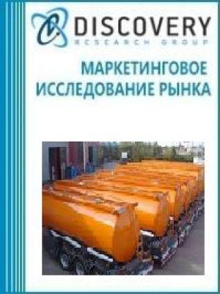 Анализ рынка бутанола в России